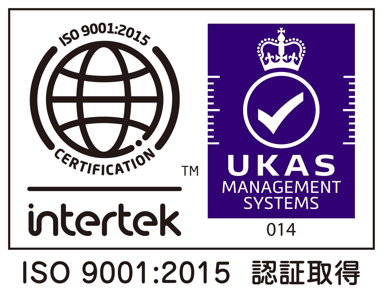 ISO9001ロゴ画像